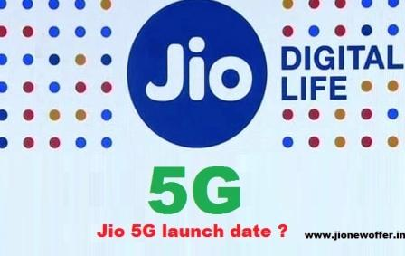 Jio 5g launch in india