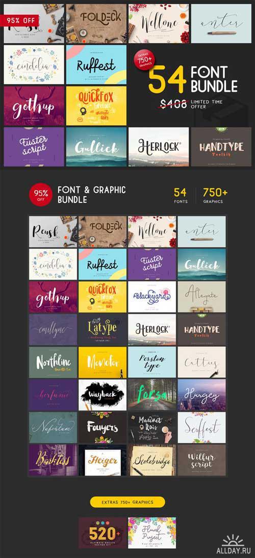 paquete de 54 asombrosas fuentes