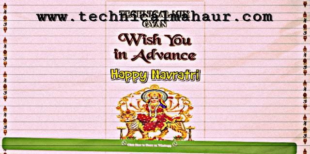 www.technicalmahaur.com