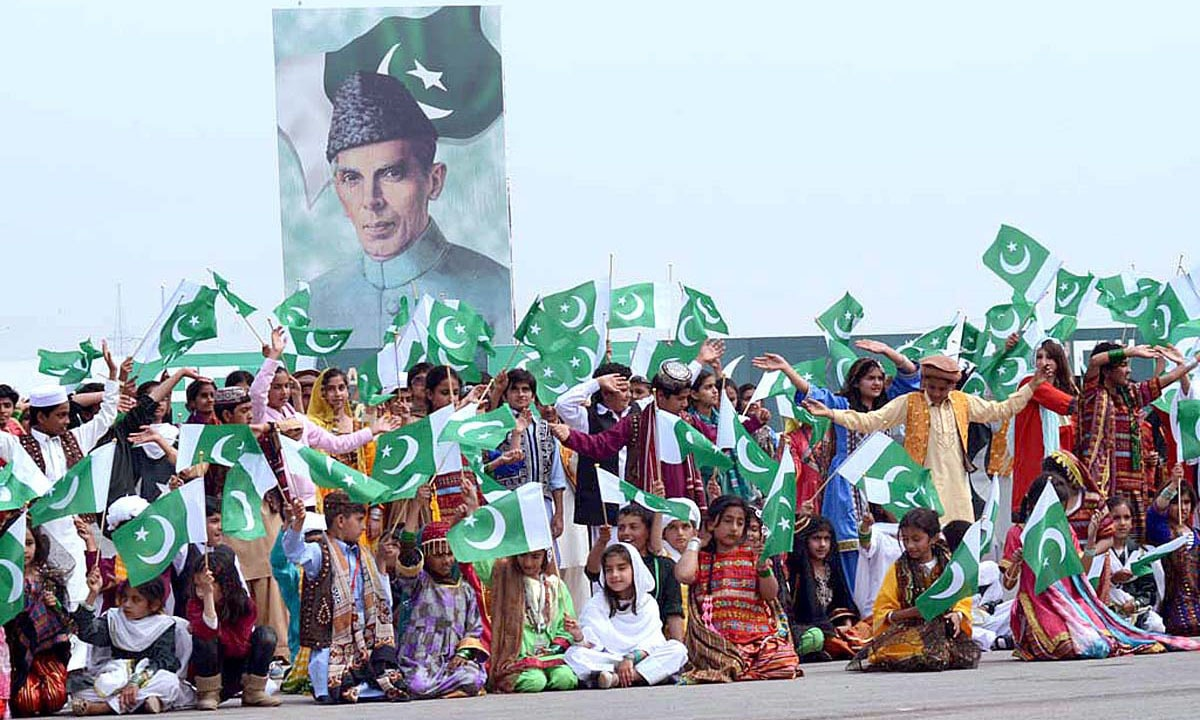 essay on pakistan day celebrations Find a short essay on pakistan day celebrations in english in 120 words for  class 7 and class 9 school students a beautiful essay and short.