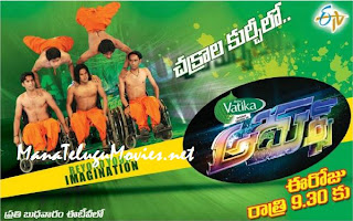 ADURS -Mutli Talent Reality Show -11th May