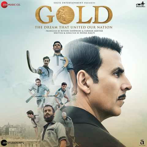 Ghar Layenge Gold - Gold (2018)