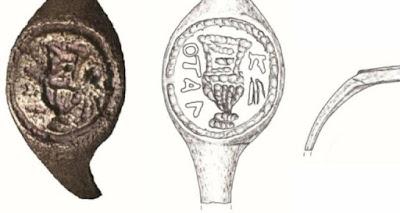 """Παγκόσμιο δέος! """"Πιλάτος"""" στα ελληνικά σε αρχαίο δαχτυλίδι!"""
