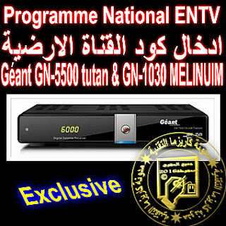 Geant-5500-tutan-GN1000-GN1010-GN1030-MELINUIM