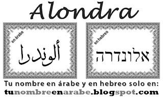 escribir Alondra en hebreo para tatuajes