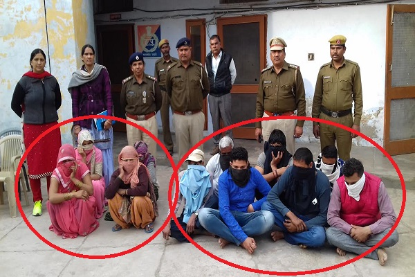 Sex Racket Busted In Palwal Haryana Pictures