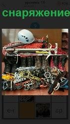 на полке и на полу лежит приготовленное снаряжение