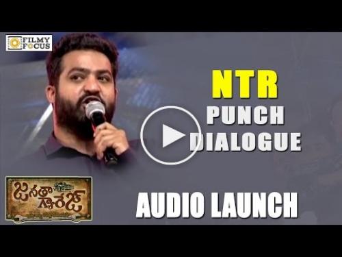 NTR Punch Dialogue at Janatha Garage Audio Launch