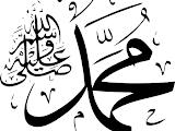 Peygamber Efendimizin (s.a.v) Yaptığı Günlük Dualar