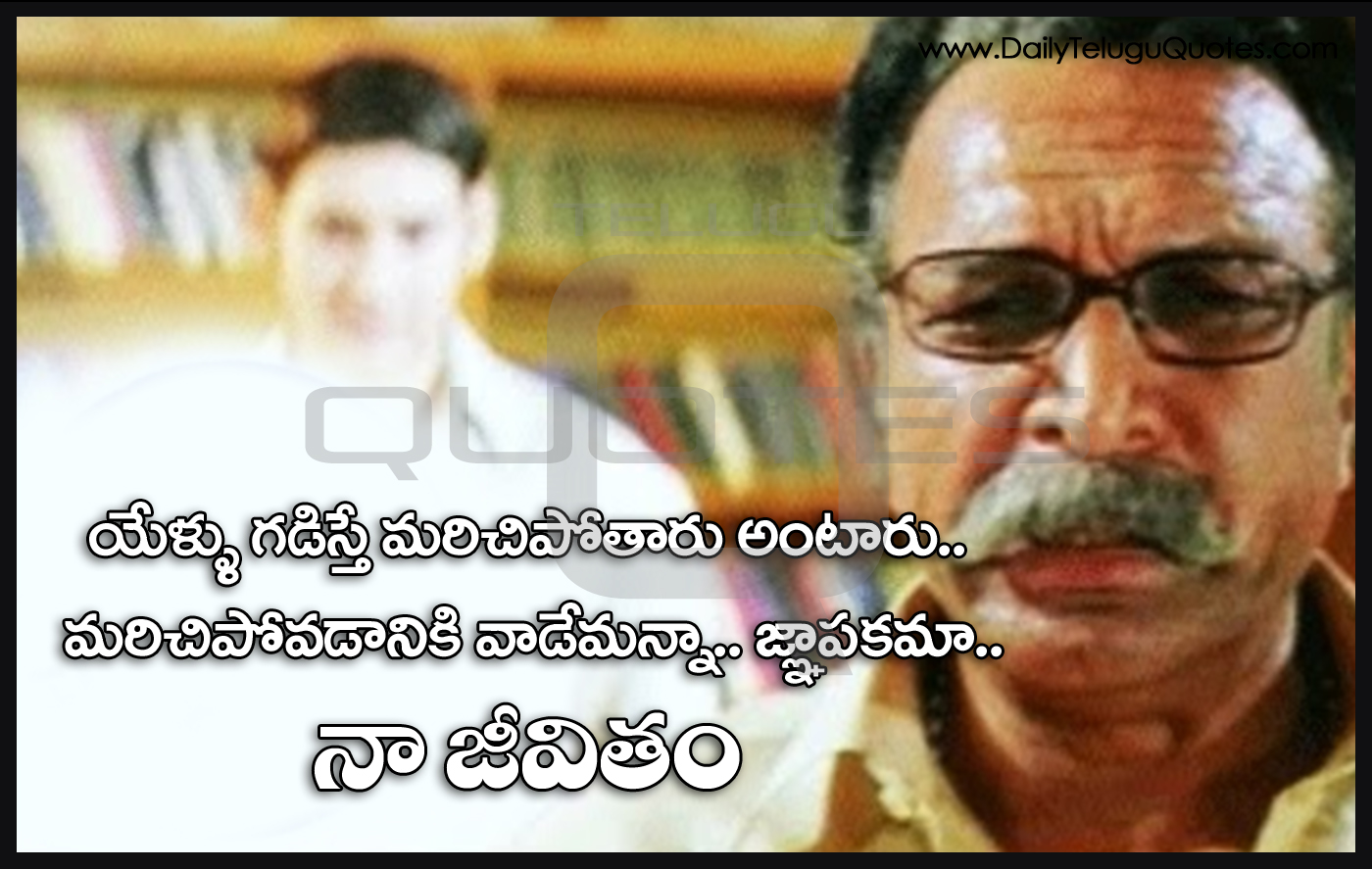 Atadu Movie Dialogues HD Wallpapers Best Telugu Movie Dialogues Mahesh Babu Movies Telugu Quotes
