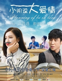 Planning of be in Love   Bmovies