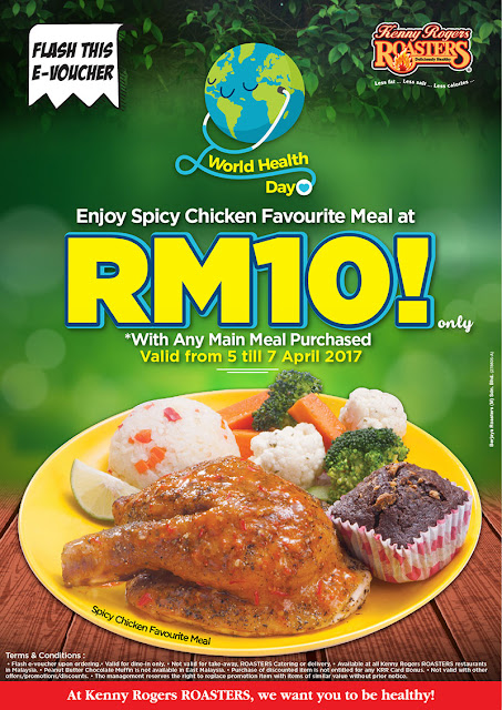 KRR Malaysia E-Voucher Spicy Chicken Favourite Meal