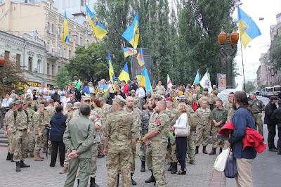 """День Независимости Украины. """"Хода Нескорених"""" Киев парад"""