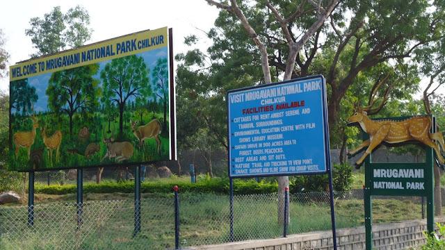 Mrugavani National Park, Mrugavani National Park timings,  Mrugavani National Park Hyderabad