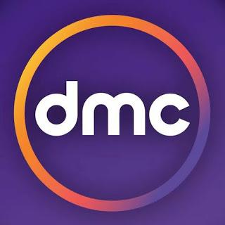 مشاهدة قناة دي ام سي سبورت بث مباشر DMC Sport Mubasher بدون تقطيع