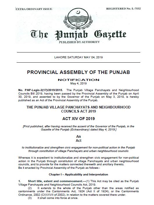 Notification   The Punjab Village Panchayats and