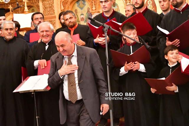 Ξεκίνησε το 3ο Χορωδιακό Φεστιβάλ Θρησκευτικών - Βυζαντινών Ύμνων στο Λυγουριό (βίντεο)