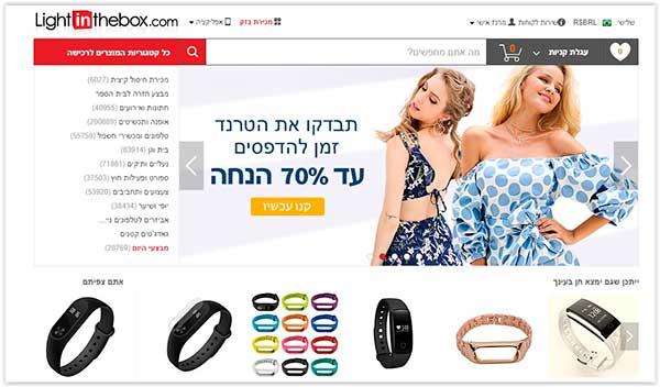האתרים הסינים הטובים ביותר לישראלים (אתרי קניות באינטרנט בעברית)