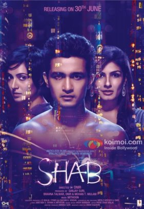 Shab new upcoming movie first look, Poster of Arpita Chatterjee, Raveena Tandon download first look Poster, release date