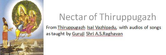 The Nectar of Thiruppugazh
