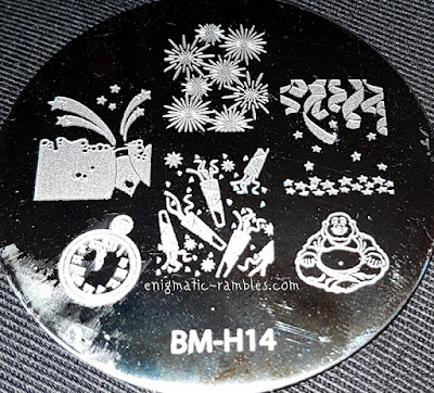 Stamping-Plate-Bundle-Monster-Holiday-Collection-H14-BMH14