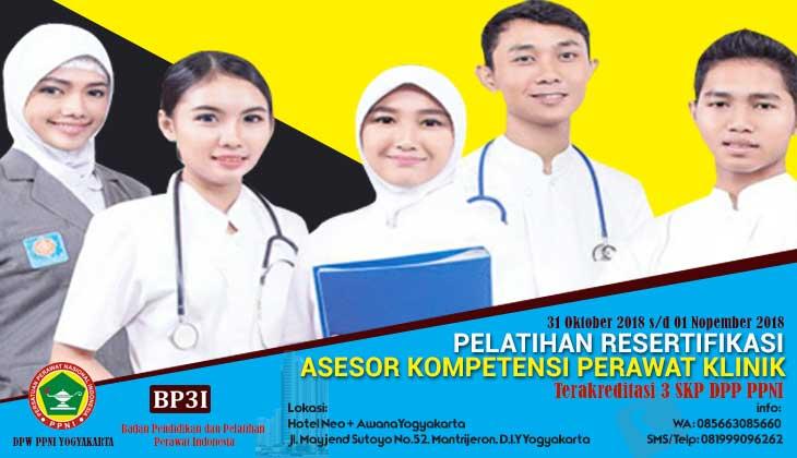 Pelatihan Perawat Asesor: Resertifikasi Asesor Kompetensi Perawat Klinik