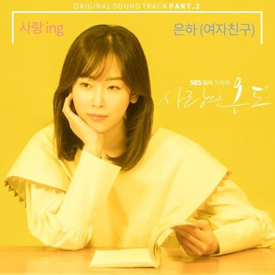 OST Temperature of Love Part. 2