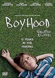 映画『6才のボクが、大人になるまで』