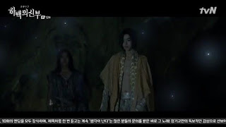 Sinopsis Bride of the Water God Episode 12 - 1