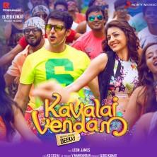 Kavalai Vendam (2016) Tamil 320Kbps Mp3 Songs