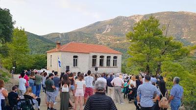 Ανακαινίστηκε παλαιό πλινθόκτιστο δημοτικό σχολείο στην Κεραμίτσα Φιλιατών...