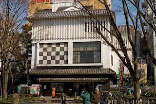 Shitamachi Museum - Tokyo