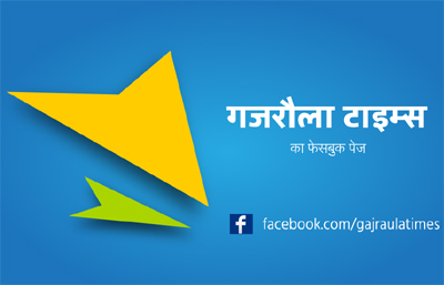 Gajraula-times-facebook-page