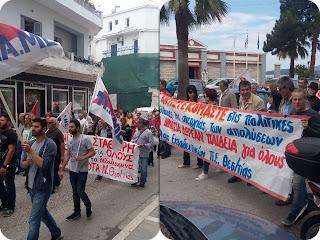 ΒΙΝΤΕΟ-Πορεία στο κέντρο της Ηγουμενίτσας, ενάντια στα νέα μέτρα