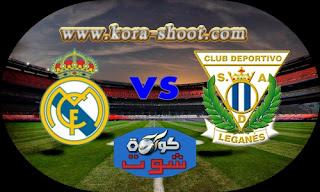 مشاهدة مباراة ريال مدريد وليغانيس بث مباشر 15-04-2019 الدوري الاسباني