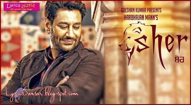 SHER : Harbhajan Mann | Tigerstyle