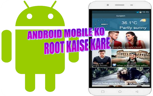 India help me android mobile ko root kaise kare for Bedroom ko kaise sajaye
