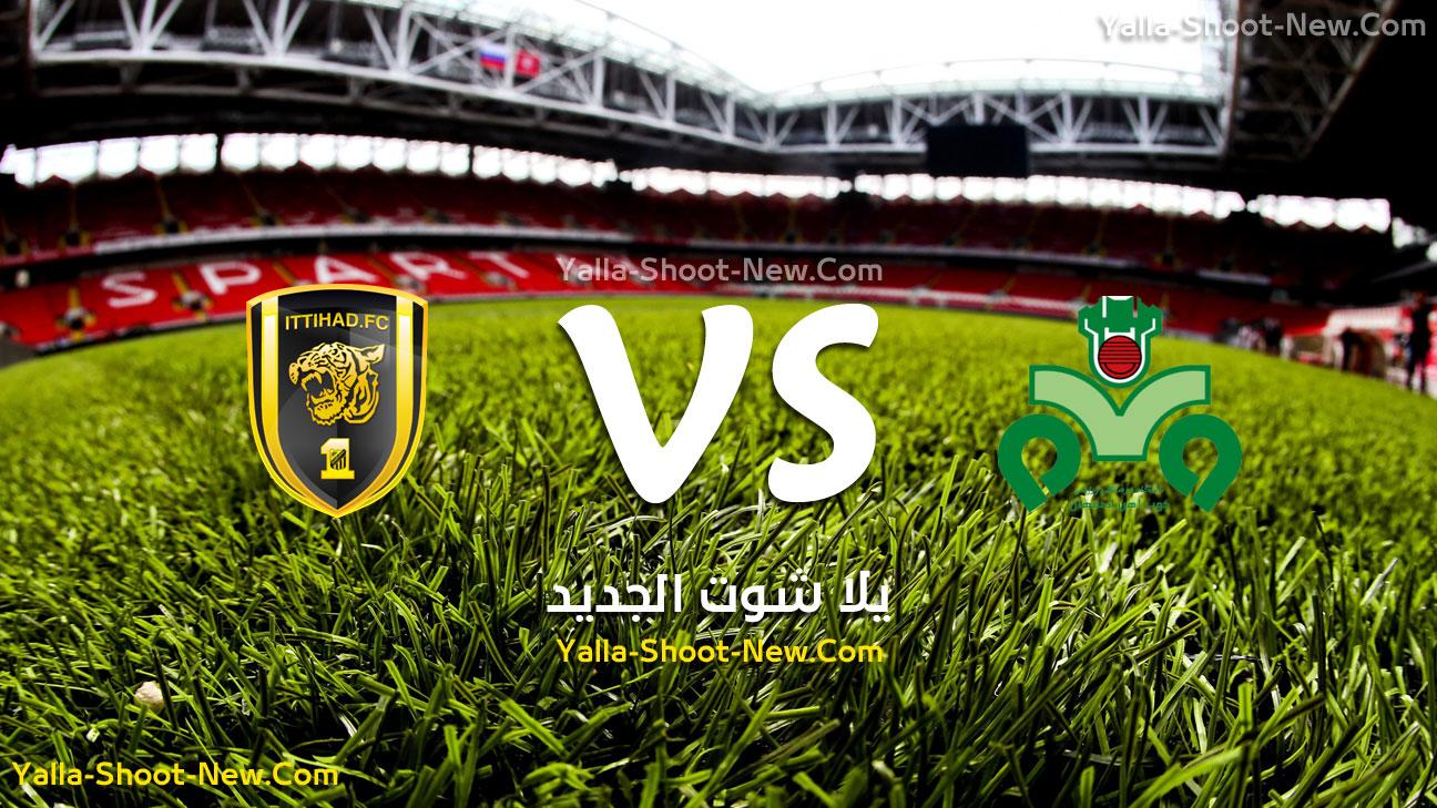 مباراة الاتحاد وذوب اهن اصفهان yalla shoot
