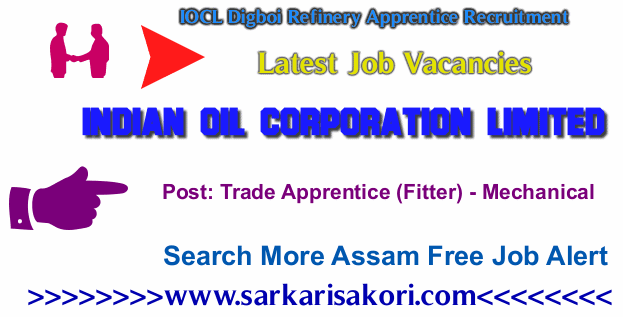 IOCL Digboi Refinery Apprentice Recruitment 2017 various jobs