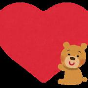 クマとハートのイラスト