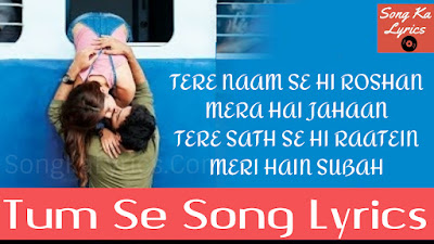 tum-se-song-lyrics-movie-jalebi-jubin-nautiyal-varun-mitra-rhea-chakraborty