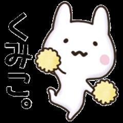 Kumiko sticker.
