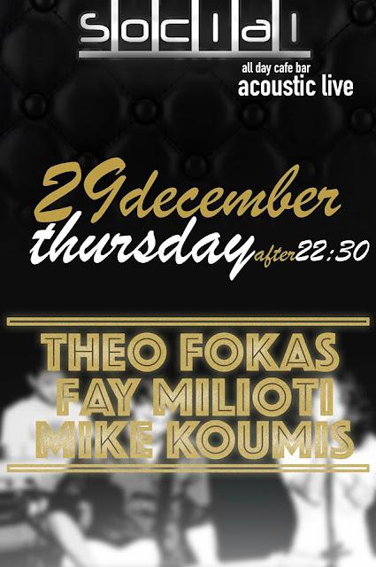 Ηγουμενίτσα: Acoustic Live αύριο στο SOCIAL, Theo Fokas - Fay Milioti - Mike Koumis