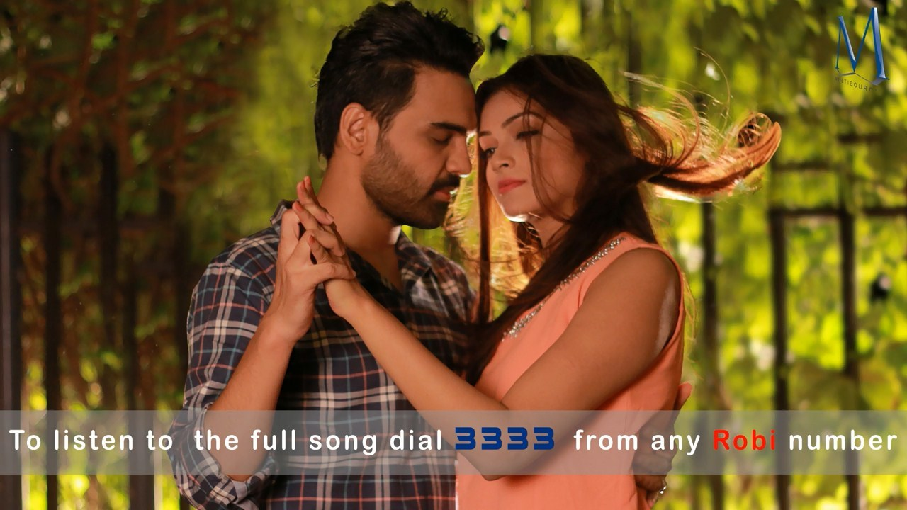 Eto din kothay chile mp3 song free download.