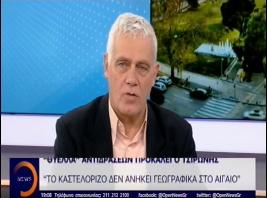 Προκαλεί ξανά ο Τσιρώνης μετά το «Καστελόριζο που δεν είναι στο Αιγαίο»