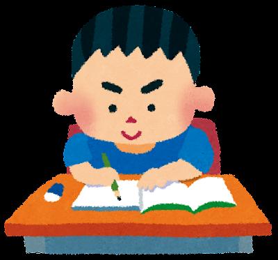 勉強をする男の子のイラスト: 無料イラスト かわいいフリー素材集