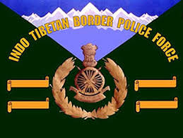 ITBP Head Constable Recruitment 2015