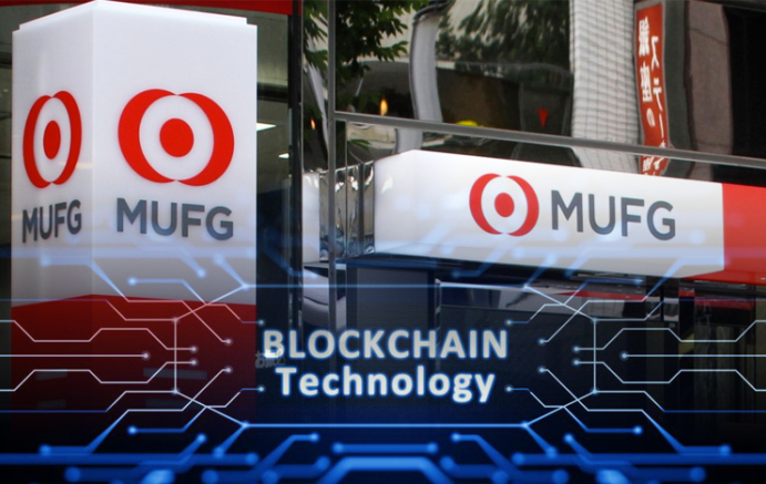 Japan's Mitsubishi UFJ Confirms Launch of Digital Currency 'Coin' in