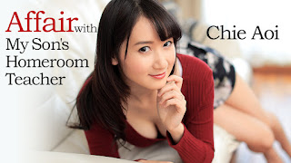 Pornstar Profile Yua Sakuya - Recent Videos - JAV Tube