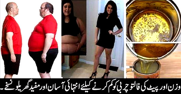 How to Lose Weight Fast with Cumin Seeds